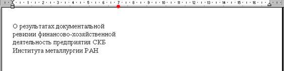zag-text.gif (3613 bytes)